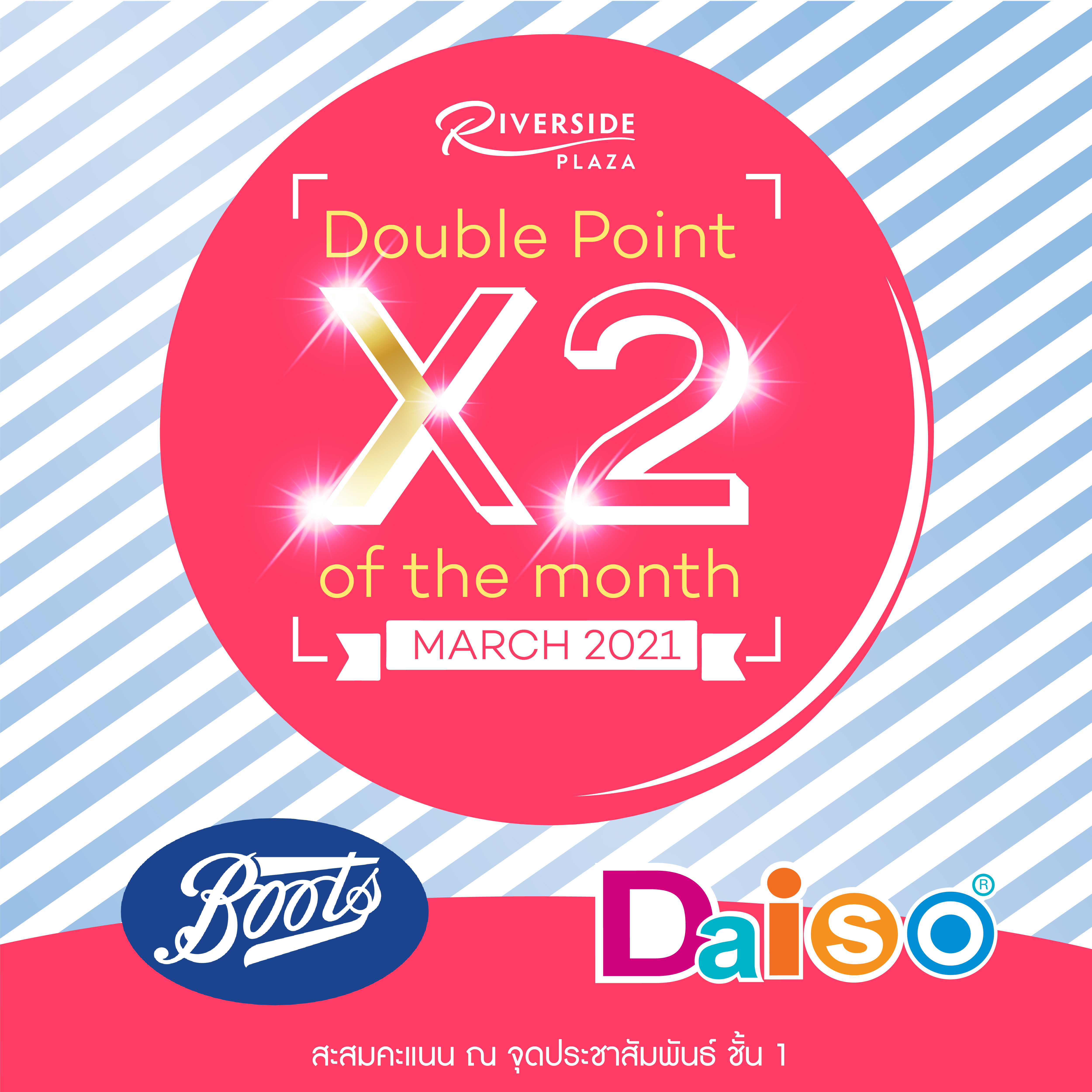 Double Point of the Month